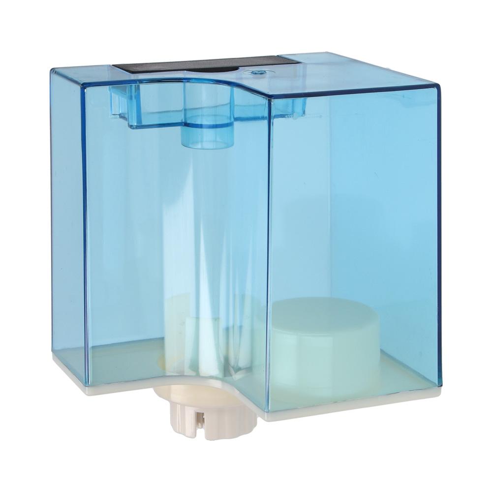 Recambio Deposito Agua Para Ventilador 33515