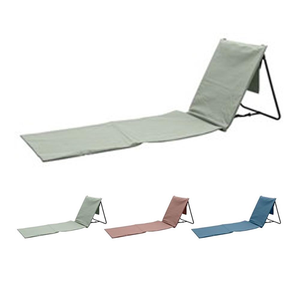 Tumbona Plegable Para Playa